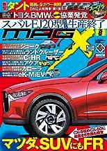 表紙: ニューモデルマガジンX 2019年 08月号 [雑誌] | ムックハウス