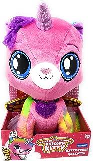 RBUK Exclusive Rainbow Butterfly Unicorn Kitty 13 Inch Plush