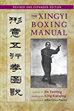 The Xingyi Boxing Manual, Revised and Expanded Edition (English Edition)