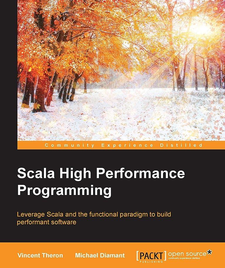 ロードハウスピーク前任者Scala High Performance Programming (English Edition)