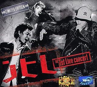 JTL The 1st Live Concert (Live) [Explicit]