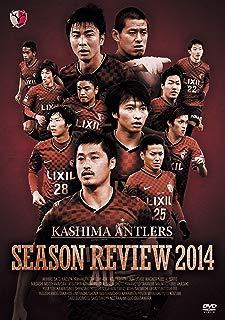 Soccer - Kashima Antlers Season Review 2014 [Japan DVD] DSSV-166