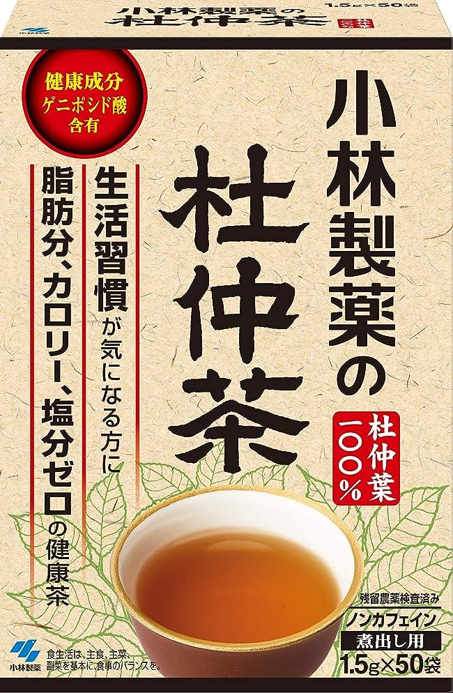 シンプルな陽気な簿記係小林製薬の杜仲茶 1.5g×50袋