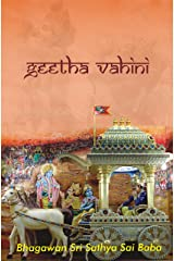 Geeta Vahini Kindle Edition