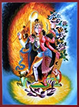 Large Ardhanarishvara (Shiva Shakti) - Brocadeless Thangka - Tibetan Thangka Painting