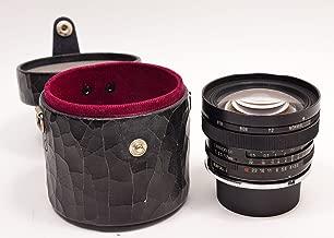 Tamron SP 17 mm F/3.5 Adaptall-2 MF Lens For Nikon (151B)
