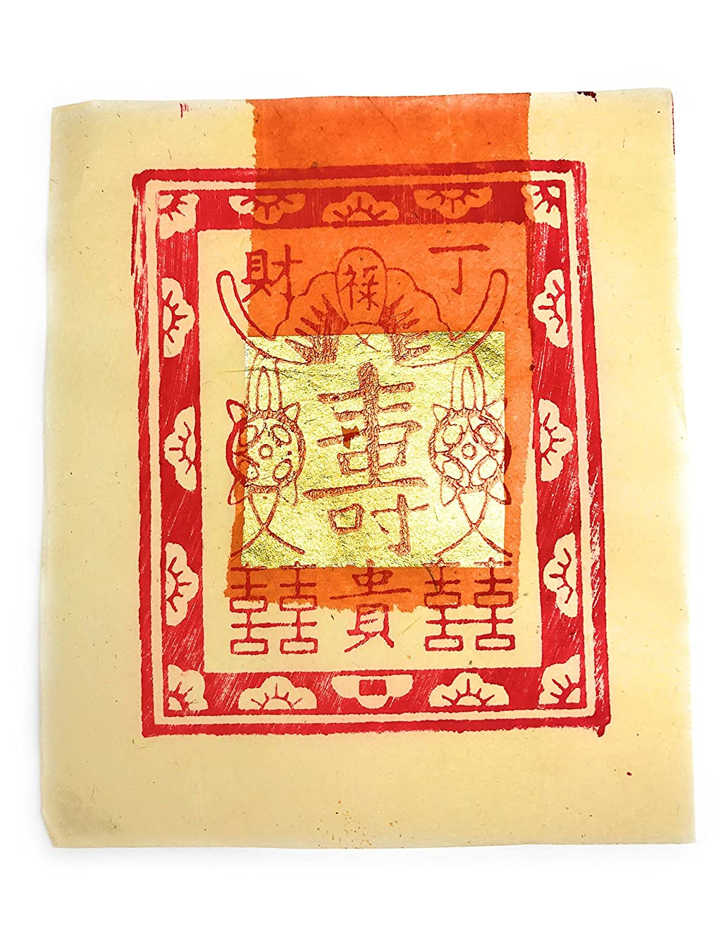 Chinese / Vietnamese Joss Paper Gold Foil Red & Orange Chinese Long Life Blessing (Longevity) Pack of 100
