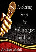 Best sangeet books in hindi Reviews