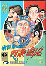 Power Oh ! yes Sir DVD Format Cantonese / Mandarin Audio With English / Chinese Subtitles