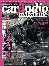 表紙: Car audio magazine (カーオーディオマガジン)  2019年 05月号 [雑誌] | カーオーディオマガジン編集部
