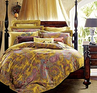 Vintage Botanical Flower Print Bedding 400tc Cotton Sateen Romantic Floral Scarf Duvet Cover 3pc Set Colorful Antique Drawing of Summer Lilies Daisy Blossoms (King, Mustard)