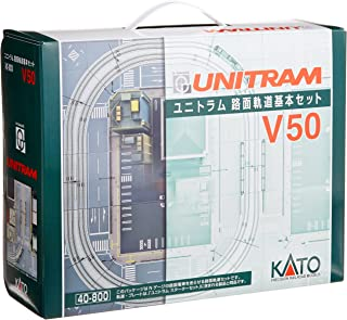 Unitram Onroad Rail Base Set V50 (Model Train)