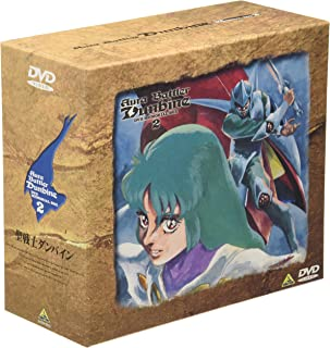 聖戦士ダンバイン メモリアルボックス 2