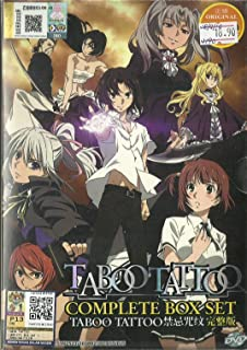 TABOO TATTOO - COMPLETE ANIME TV SERIES DVD BOX SET (1-12 EPISODES)