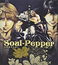 soul and pepper