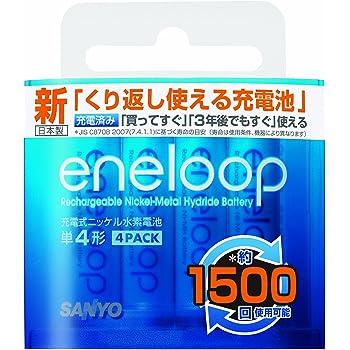 SANYO NEW eneloop 充電式ニッケル水素電池(単4形4個パック) [HR-4UTGA-4BP]