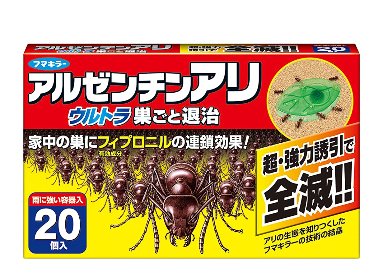 しかしギャザー赤字フマキラー 蟻 駆除 殺虫剤 毒餌剤 20個入 ウルトラ巣ごと退治