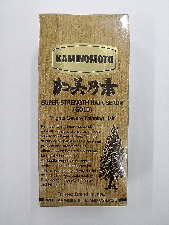 New KAMINOMOTO Super Strength Max 48% OFF Hair Tonic Gold 150ML SERUM Japan Mail order