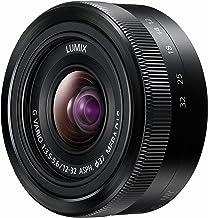 Panasonic LUMIX H-FS12032 - Objetivo Zoom estándar para cámaras de montura M4/3 (Focal 12-32 mm, F3.5-F5.6, tamaño filtro 37 mm, MEGA O.I.S), negro