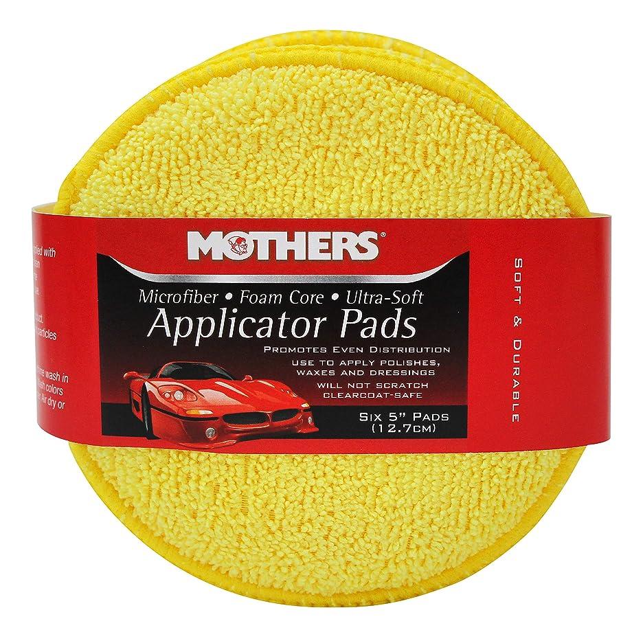 Mothers 156801 Yellow Microfiber Ultra-Soft Applicator (Six 5