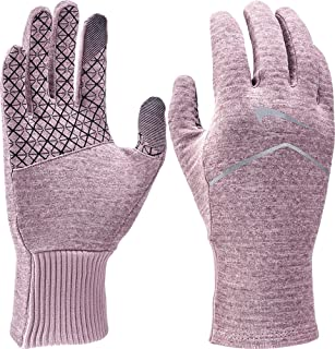 Nike Women's Heatherized Sphere Running Gloves