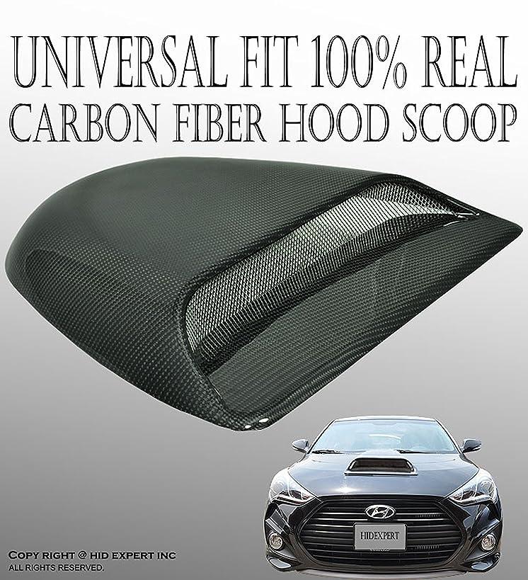 ICBEAMER Universal JDM Style Decorative Hood Scoop Black Air Flow Intake Vent Cover Auto Car Racing [Real Carbon Fiber]