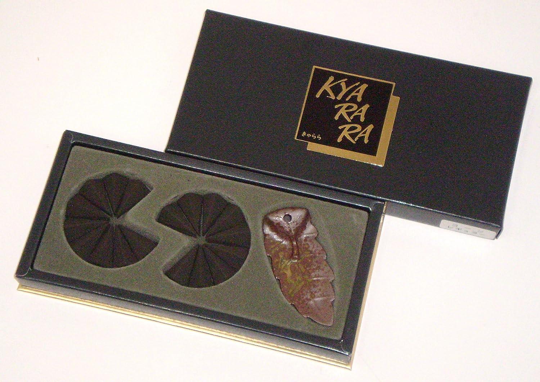 玉初堂のお香 キャララ コーンレギュラーセット #5233