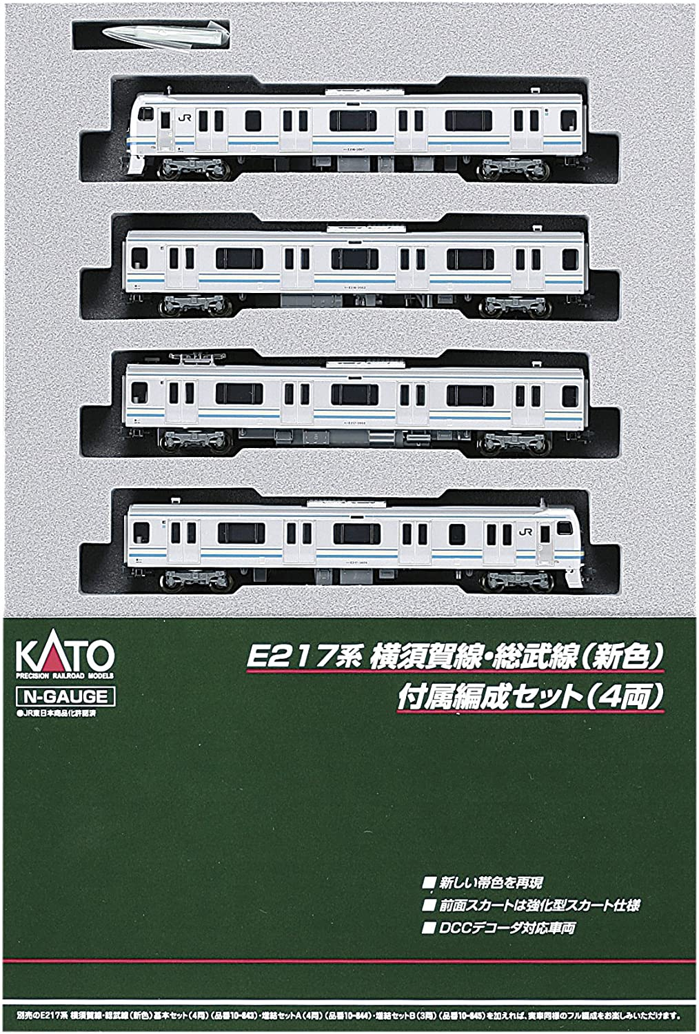 A la venta con descuento del 70%. Kato N Gauge \tSeries E217 Yokosuka Line & & & Sobu Line (New Color) (Aid Formation 4-Coche Set) (Kato PlaRail Model Train) (japan import)  marca en liquidación de venta