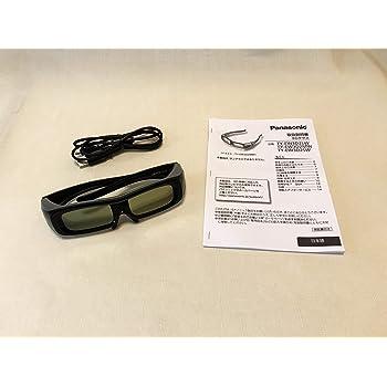 パナソニック アクティブシャッター方式 3Dグラス Mサイズ TY-EW3D2MW