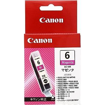 Canon 純正インクカートリッジ BCI-6 マゼンダ BCI-6M [並行輸入品]