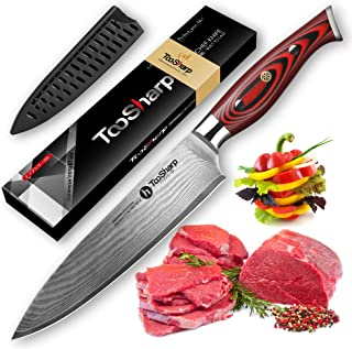 Damascus Chef Knife, Toosharp 8