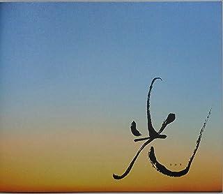 【映画パンフレット】 光 河瀬直美監督作品  キャスト 永瀬正敏、水崎綾女、神野三鈴、小市慢太郎、早織、大塚千弘、大西信満、堀内正美、白川和子、藤竜也