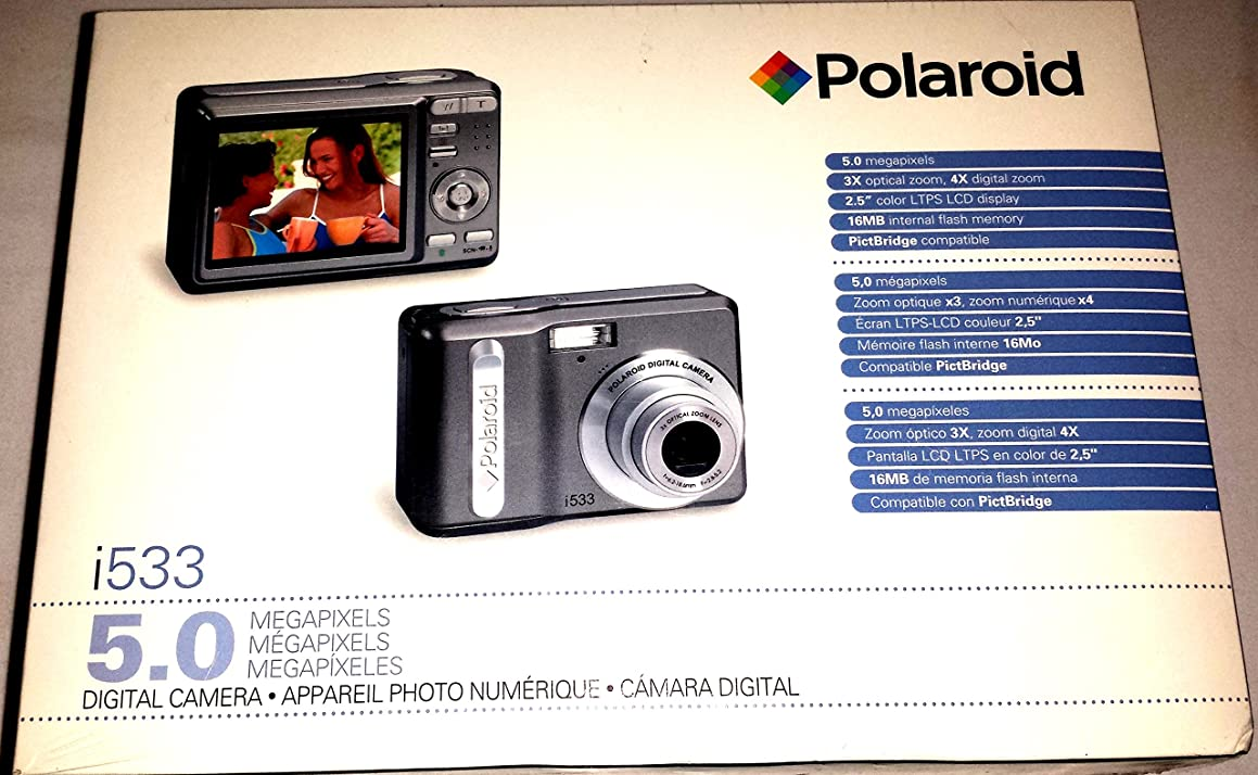 Polaroid i533 5MP 3X Optical/4x Digital Zoom Camera (Gray)