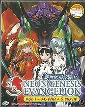 Best neon genesis evangelion complete series dvd Reviews