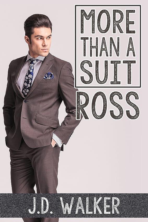 累積睡眠神聖More Than a Suit: Ross (English Edition)