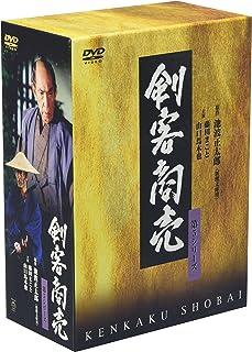 剣客商売 第5シリーズ 5巻セット [DVD]
