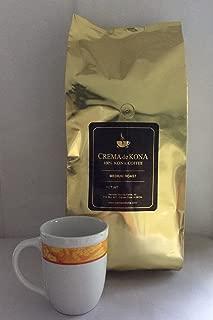 CREMA de KONA Roasted 100% Kona Coffee Beans (Medium Roast, 5 pound)