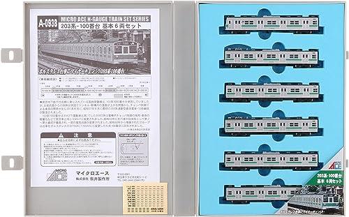 descuentos y mas JR JR JR East Series 203-100 (Basic 6-Car Set) (Model Train)  descuento