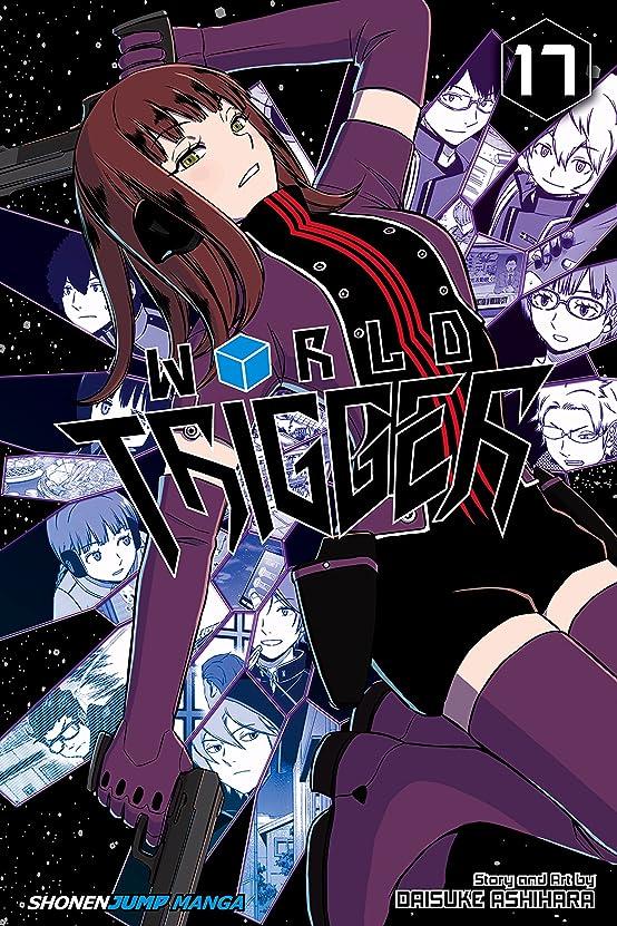 バブルアテンダントトーストWorld Trigger, Vol. 17 (English Edition)