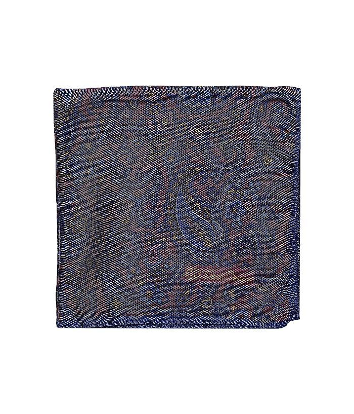David Donahue  Paisley Double-Sided Silk Pocket Square (Merlot) Ties
