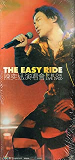 easy vcd