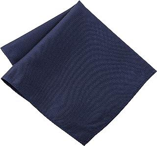 100% Silk Woven Mens Pocket Squares For Men Wedding & Tuxedo Pocket Square by John William (10 Colors)