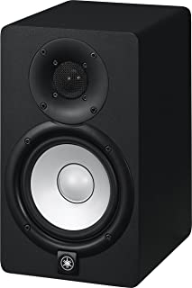 Yamaha HS5 Studio Monitor Speaker (Single)