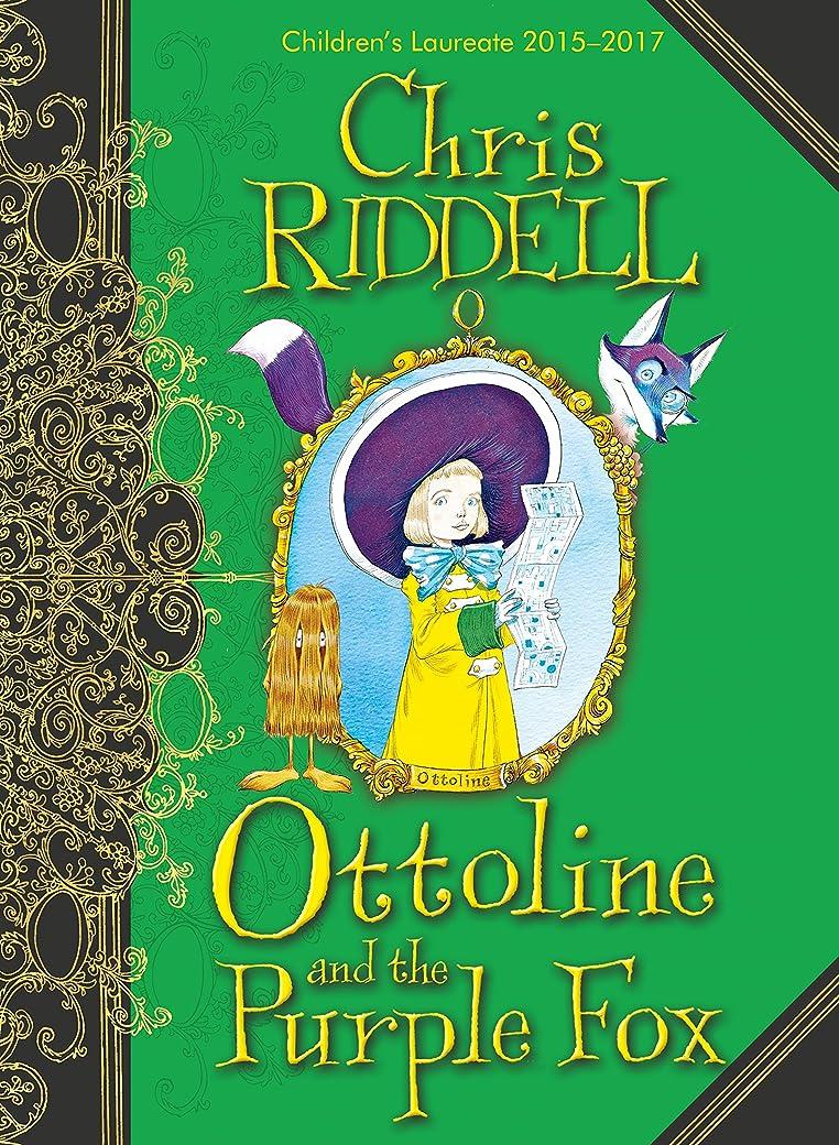 パートナー微生物地理Ottoline and the Purple Fox (English Edition)