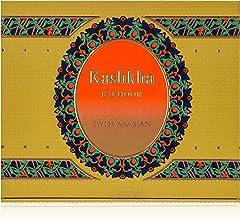 Swiss Arabian Bakhoor Kashkha for Unisex, 18 Tablets, 90gm