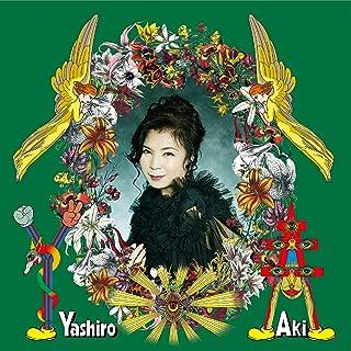[Album] 八代亜紀 (Aki Yashiro) – 八代亜紀ベストヒット ~ニューレコーディングス&ニューシングルズ~ [FLAC + MP3 320 / WEB]