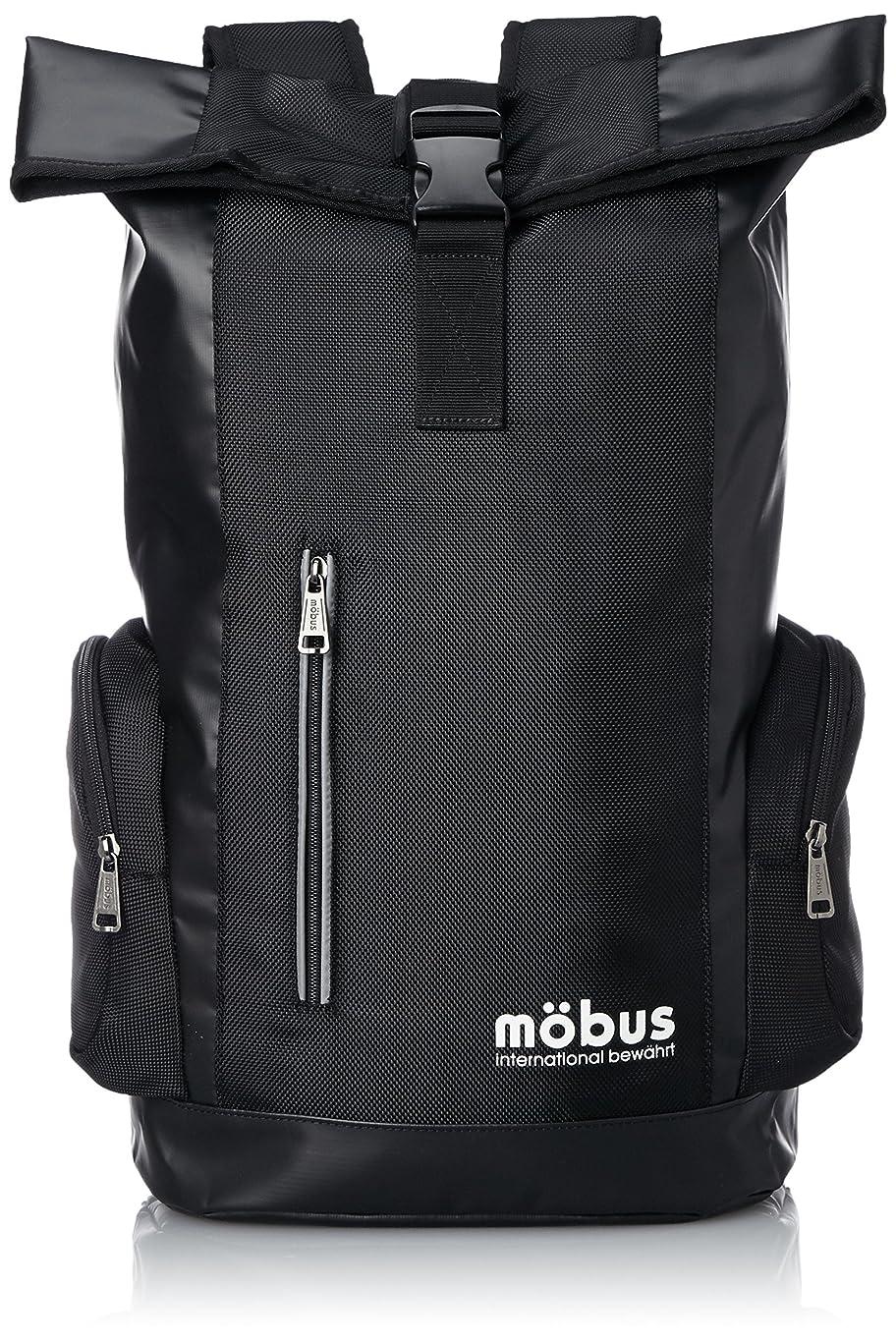 特殊誠意ピアース[モーブス] MOBUSナイロンシリーズロールトップ型リュック MO-111