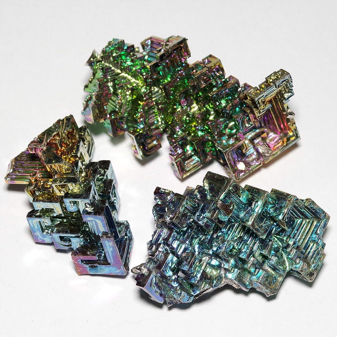 恐怖症合理的コーラス【N2 stone Natural】金属標本 ビスマス (原子番号83/Bi/bismuth) / 結晶 | (約50g [ 3個セット ])