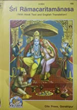 ram charit manas book in english