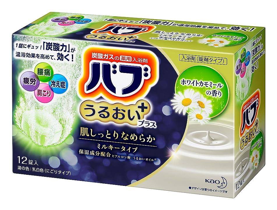 ユーモラス普通に液化するバブ うるおいプラスホワイトカモミールの香り 12錠